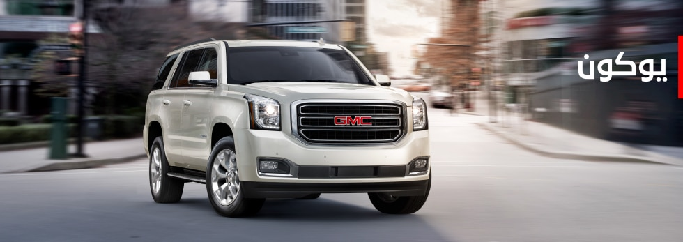 GMC Yukon Crossover Vehicle